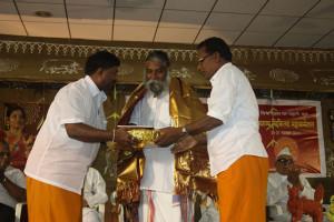 Ashirvad By Golden-Temple to Guruji Niranjan Bhai Verma
