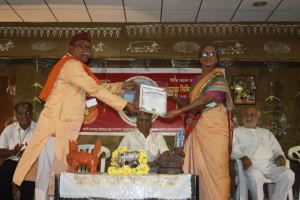 BSS Praman Patra to Ashwini Kulkarni