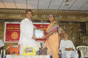 BSS Praman Patra to Bhawanesh Dewada