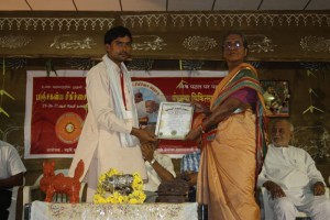 BSS Praman Patra to Haradesh Sharma