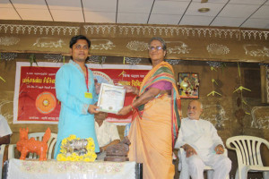 BSS Praman PatraTo Kausik Patel