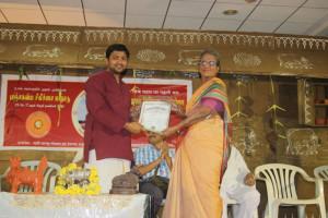 BSS Praman Patra to Nilesh Shahoo