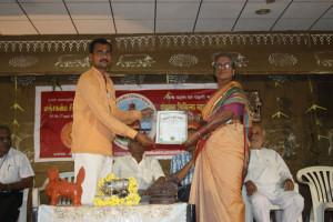 BSS Praman Patra To Rajendra Devanikar