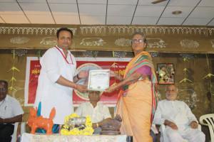 BSS Praman Patra to Ravi Jain.