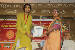 BSS Praman Patra Ritin Sharma
