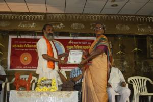 BSS Praman Patra Sanjeev Singha