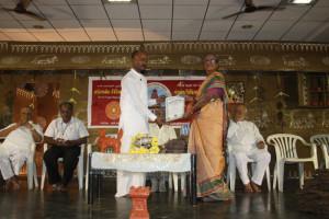 BSS Praman Patra Shankar Bhagam