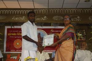 BSS Praman Patra Shyam Sundar