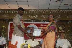 BSS Praman Patra to Subhas Patil