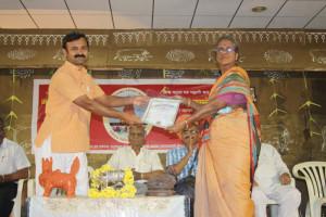 BSS Praman Patra Suresh Garad