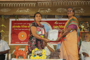 BSS Praman PatraTo Trushnaben Patel