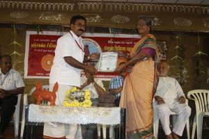BSS Praman Patra Vinayak Ranade