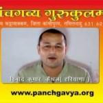 Haryana Vinod kumar