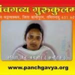 Karnatak Kavita Jain