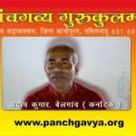 Karnatak Pradeep kumar