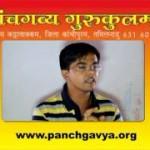 M P prashant
