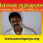 Maharastra Mane