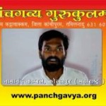 Maharastra Nagchand