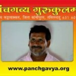 Maharastra Pratap yashwant