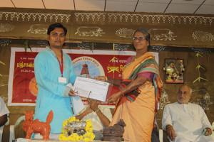 RMP to Gavyasiddh Dr.Kaushik By DrBrindra