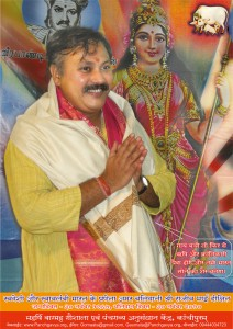 Rajiv-Bhai-Framed-Poster