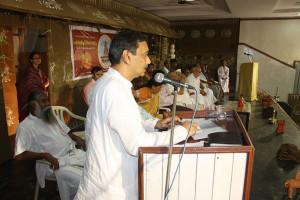 Dhanyawad Gyapan Bhavnesh Ji