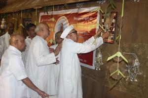 Sradhanjali to Rajiv Bhai Dixit