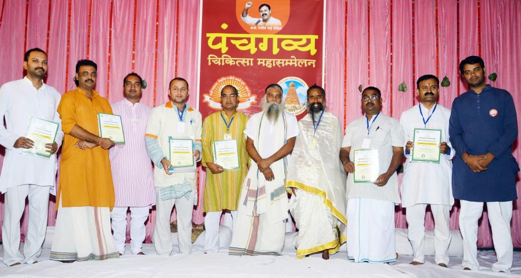 Gavyasiddhachary 2